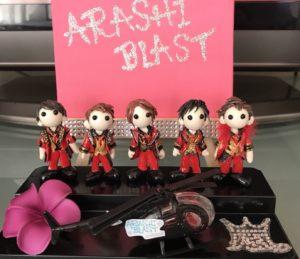 arashi-blast