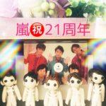 arashi_21yh